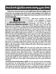 Kulanirmulana Pamphlet (1)-page-001