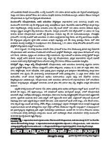 Kulanirmulana Pamphlet (1)-page-002