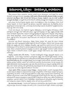 MANU DHARMA DAHANAM-page-001