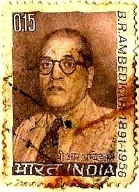 1966, Issued on 75th birth anniversary of Dr. B. R. Ambedkar