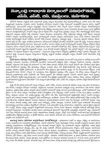 NAVYANDHRA-page-001