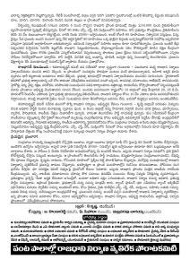 NAVYANDHRA-page-002