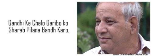 Gandhi ke