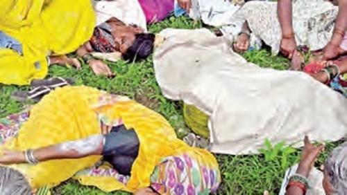 lathicharge against mallanna sagar oustees